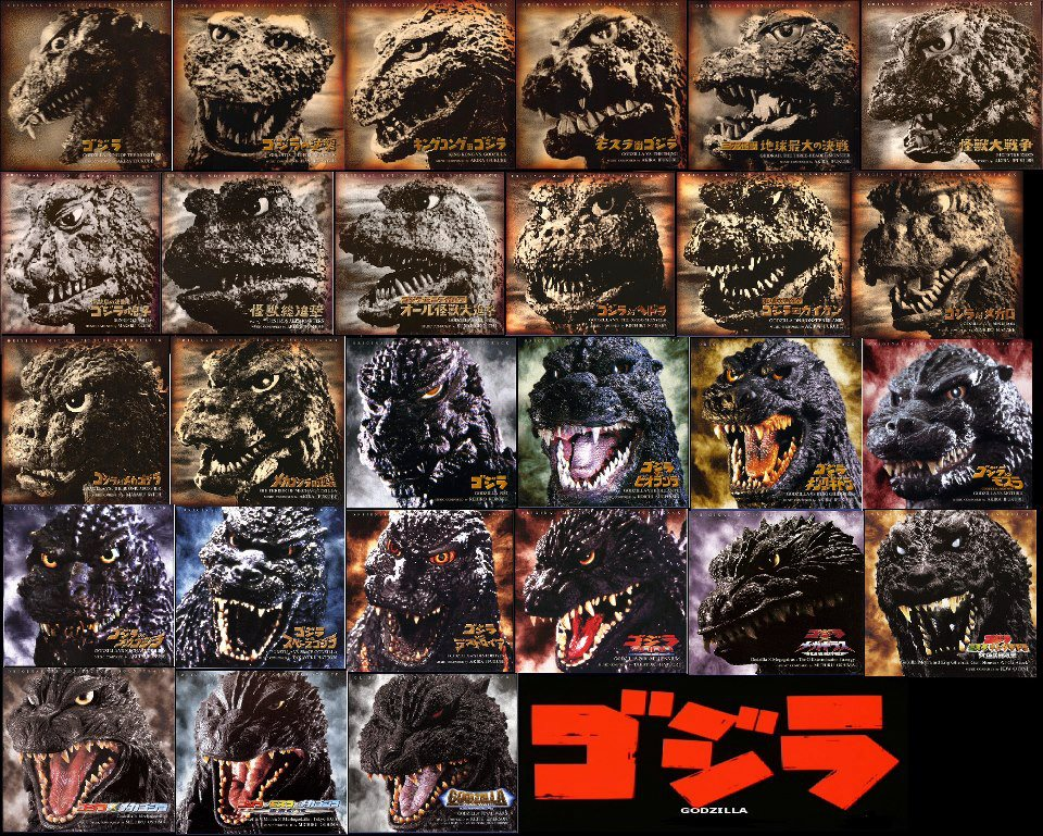 versions_of_godzilla